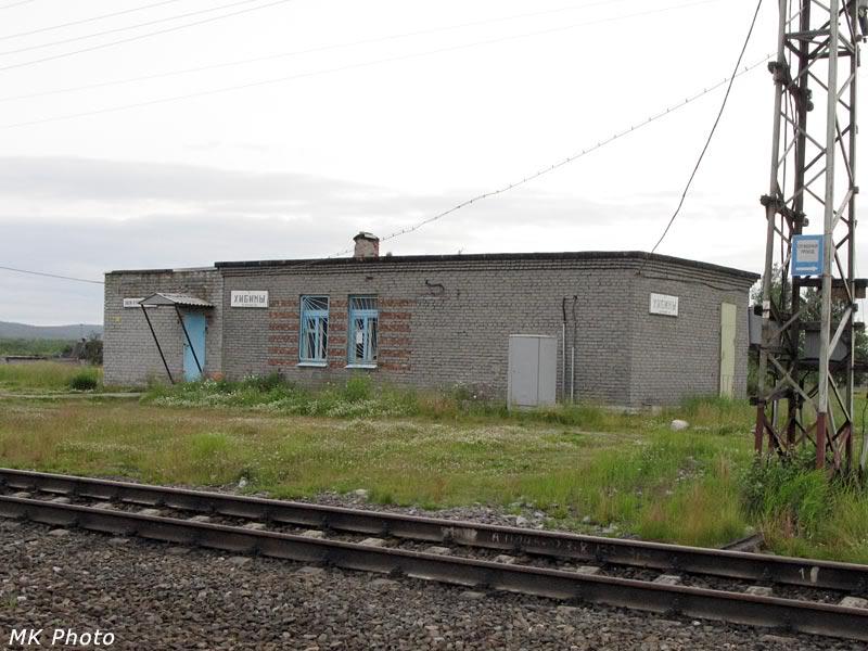 Станция Хибины
