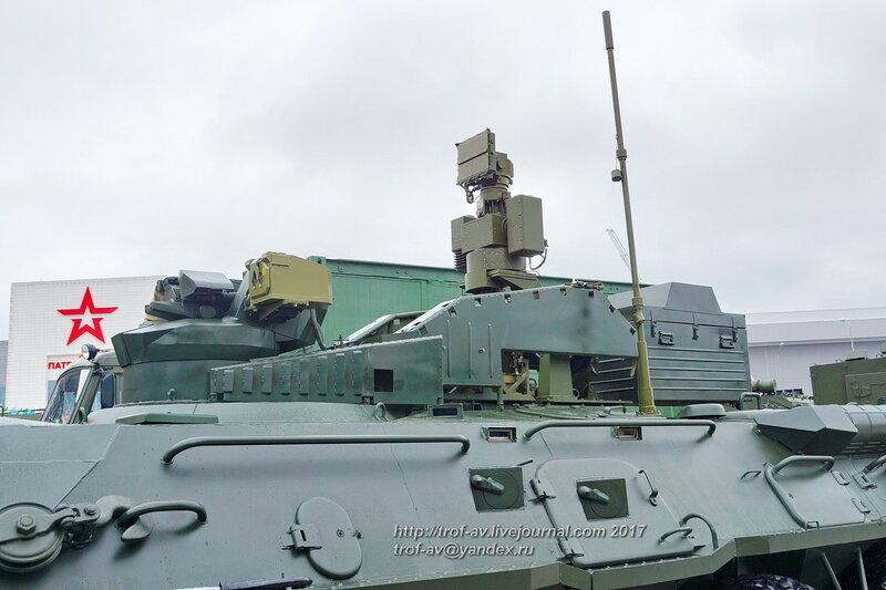 Боевая противодиверсионная машина Тайфун-М, агрегат  15Ц56М, форум Армия-2017