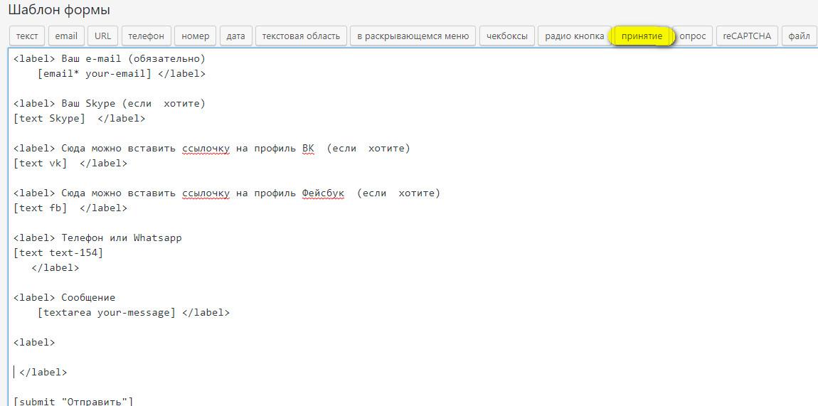 0_1945fe_9edc6abf_orig Текст политики конфиденциальности для сайта и изменение шаблона WordPress под 152 ФЗ