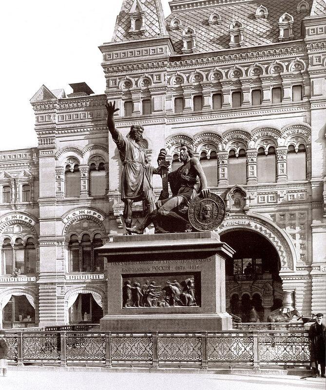 Памятник Минину и Пожарскому 1903-05