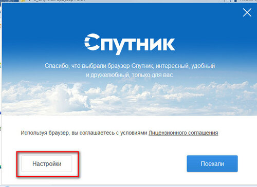 https://img-fotki.yandex.ru/get/246987/17100819.d/0_b794f_542b9cb0_L.jpg