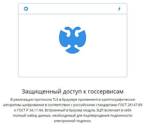 https://img-fotki.yandex.ru/get/246987/17100819.d/0_b7956_4c850f3d_L.jpg