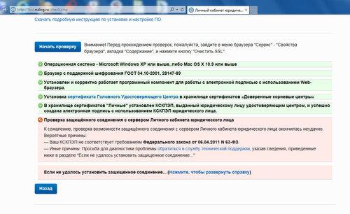 https://img-fotki.yandex.ru/get/246987/17100819.e/0_b7963_72ff3e81_L.jpg