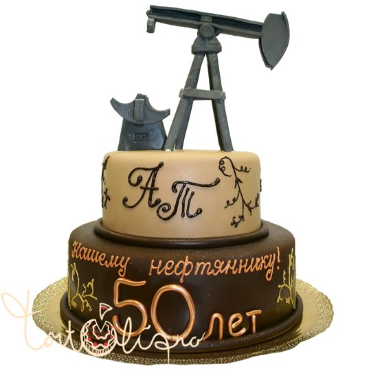С днем нефтяника! Торт к празднику.JPG открытки фото рисунки картинки поздравления