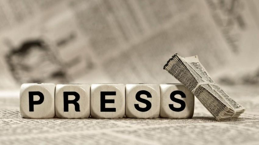 Открытки. Международный День солидарности журналистов. Пресса
