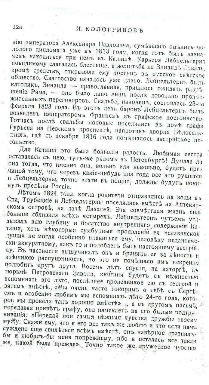 https://img-fotki.yandex.ru/get/246987/199368979.60/0_201ccd_497c6c59_XXXL.jpg