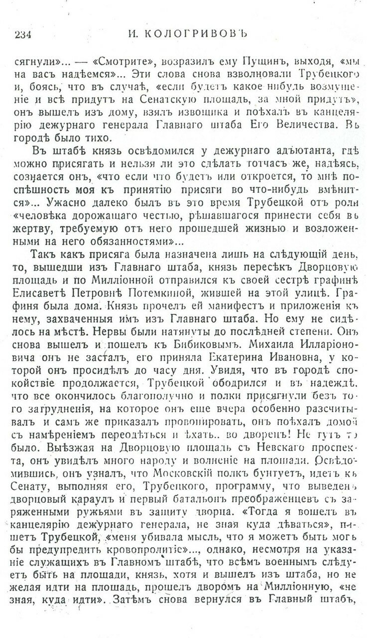 https://img-fotki.yandex.ru/get/246987/199368979.60/0_201cd5_6b950235_XXXL.jpg