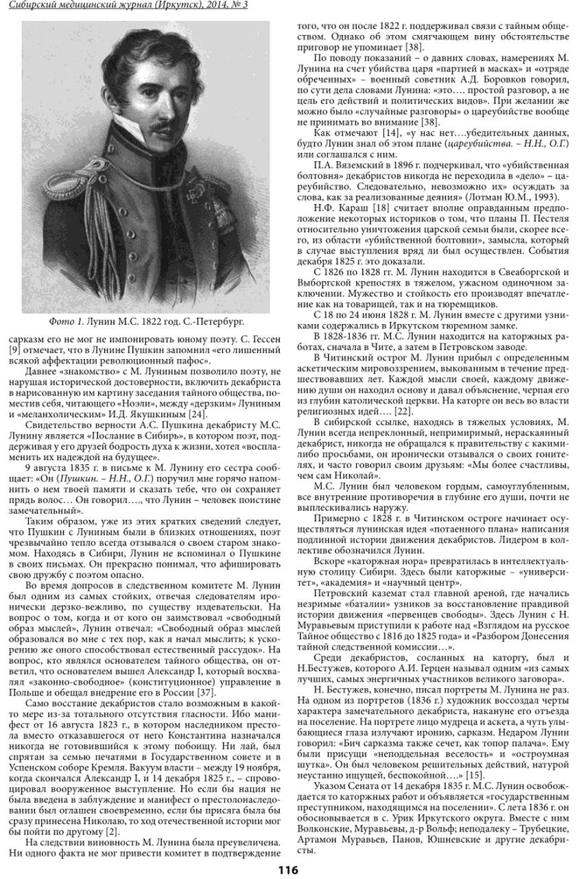 https://img-fotki.yandex.ru/get/246987/199368979.66/0_202a3e_7271c003_XXXL.png