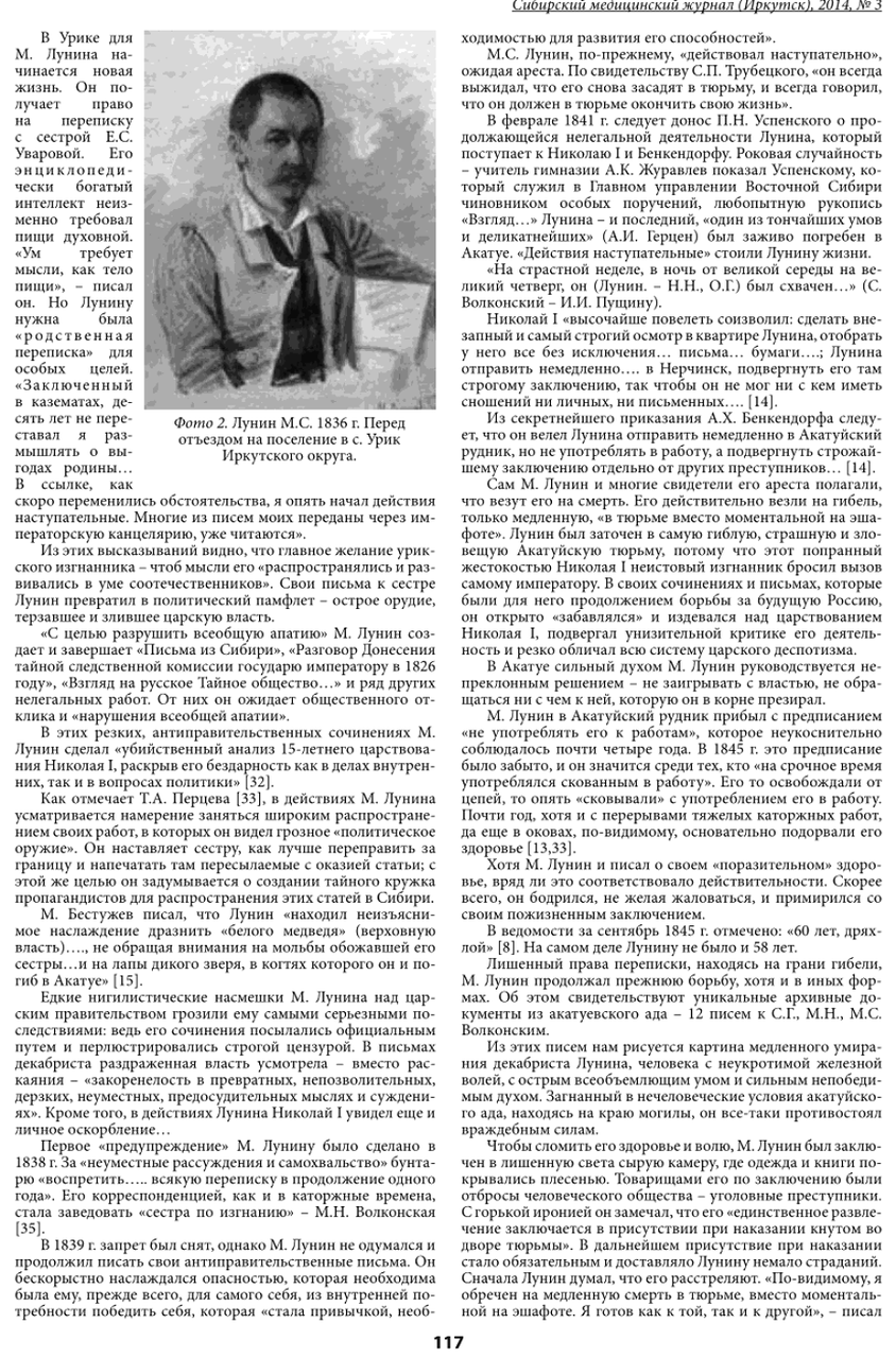 https://img-fotki.yandex.ru/get/246987/199368979.66/0_202a3f_7c96c963_XXXL.png