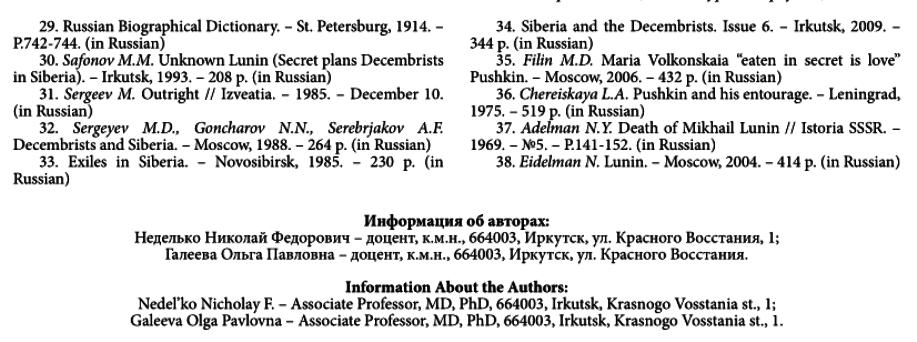 https://img-fotki.yandex.ru/get/246987/199368979.66/0_202a43_f0369f0b_XXXL.png