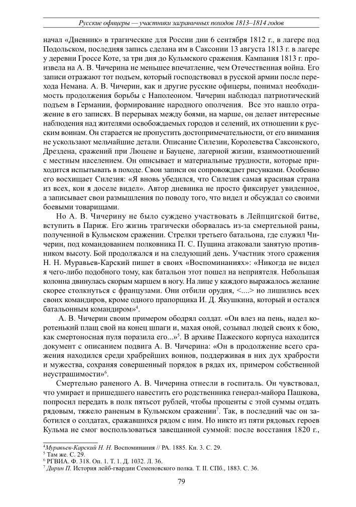 https://img-fotki.yandex.ru/get/246987/199368979.66/0_2035c2_f9291e9a_XXXL.png