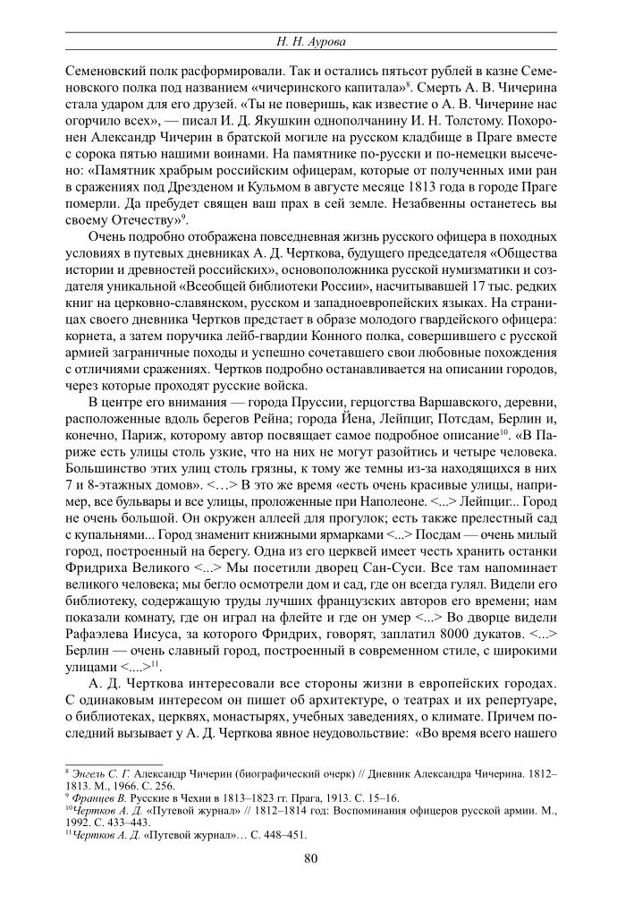 https://img-fotki.yandex.ru/get/246987/199368979.66/0_2035c3_b4c0b210_XXXL.png