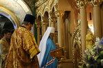 Конференция (II) в Санкт-Петербурге (2).jpg