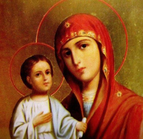 "Икона Божией Матери ""Троеручица""."