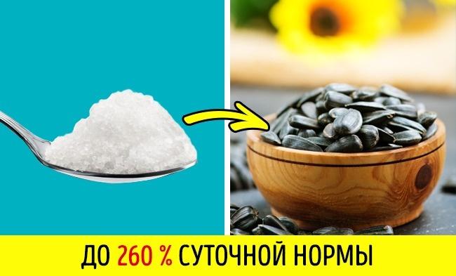 © tycoon / depositphotos  В100г жареных семечек может быть до6г натрия. Новсе зависит от