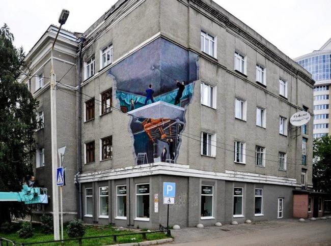 Науглу здания музыкального училища вОмске появилась живописная брешь, сквозь которую «видно», как