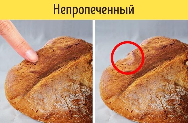 © commons.wikimedia.org  © depositphotos.com  Хорошо пропеченный хлеб изкачественной му