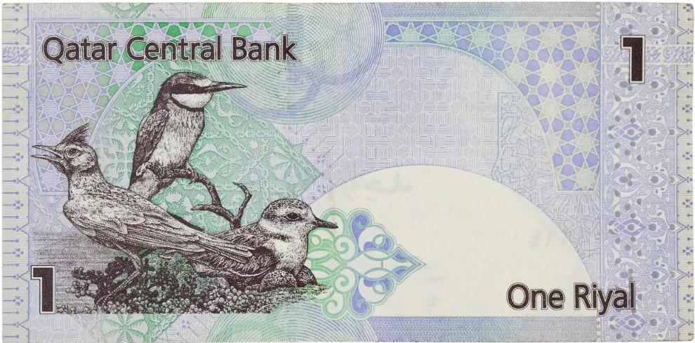 22. Один египетский фунт.