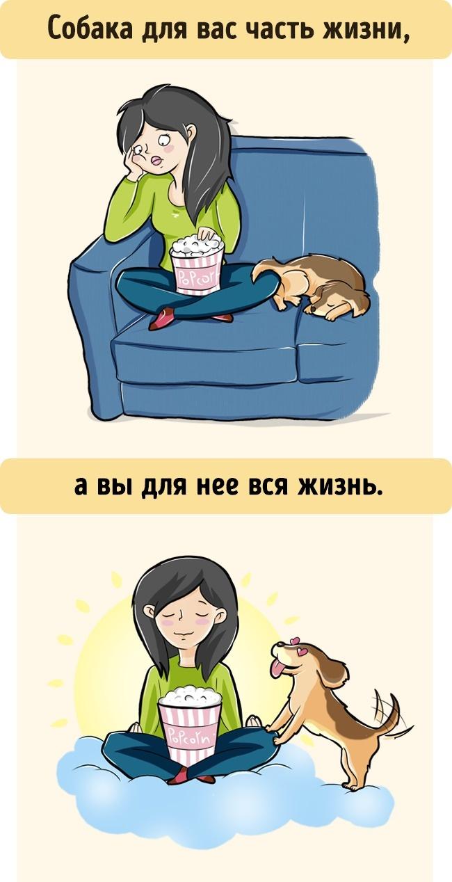 Иллюстратор Mariya Zavolokina специально для AdMe.ru
