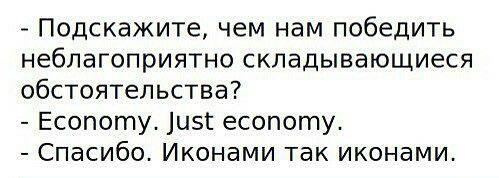 https://img-fotki.yandex.ru/get/246987/31457928.2f6/0_b83a1_c4b3bda_orig.jpg