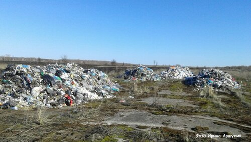 львовский мусор в чернобыле