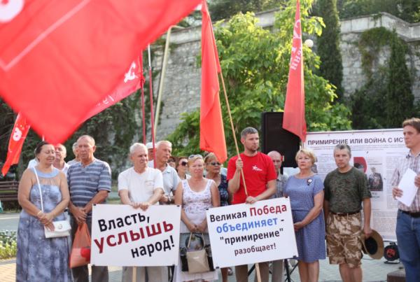 20170808-Десоветизация в Севастополе не пройдёт- резолюция митинга в защиту исторического достоинства России-pic2