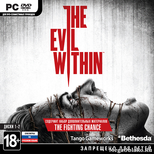 The Evil Within: The Complete Edition (2014) PC   RePack от FitGirl