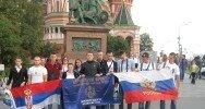 сербы в Москве, Косовские дети, Помоги делом