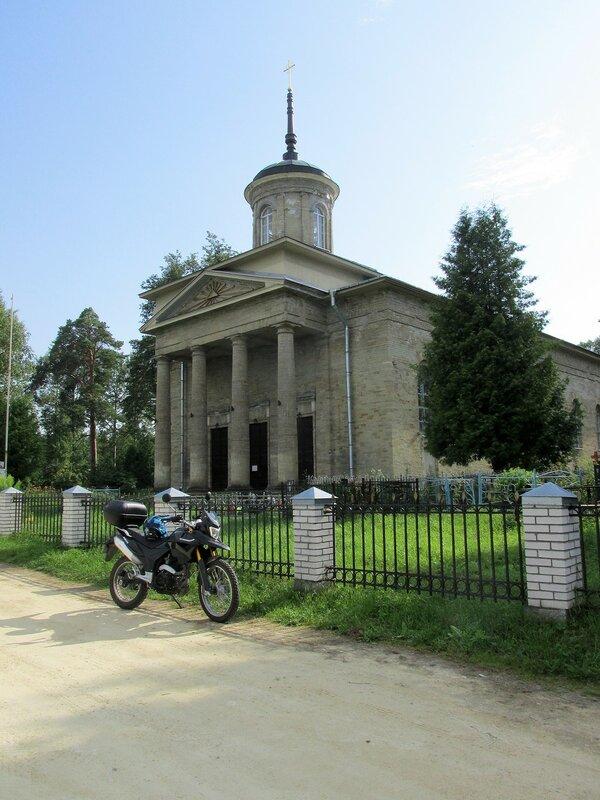 Церковь Ингрии.