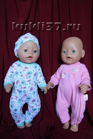 комбинезоны куклы Baby Born