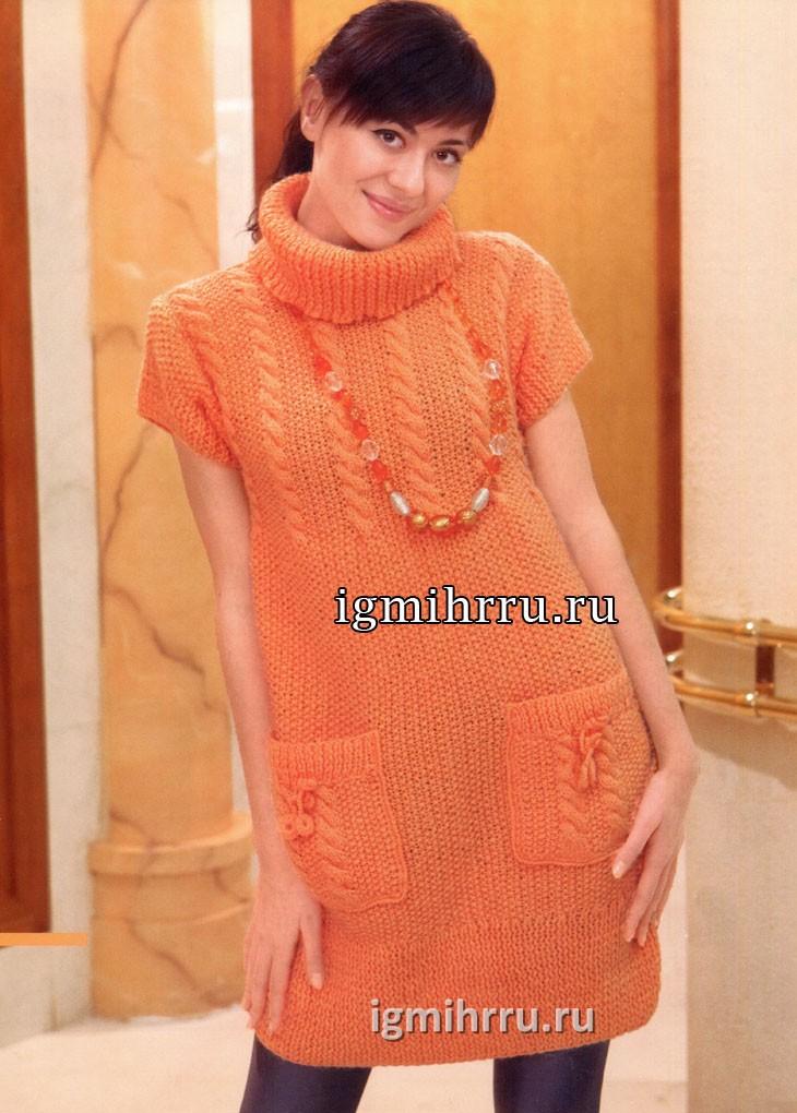 Туника персикового цвета с карманами. Вязание спицами