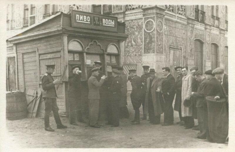На Ленинградке 1946.jpg