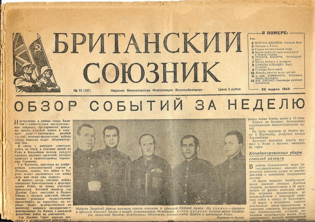 газета00001.jpg