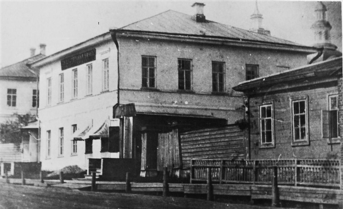 Вятский общественный им. Федора Веретенникова банк