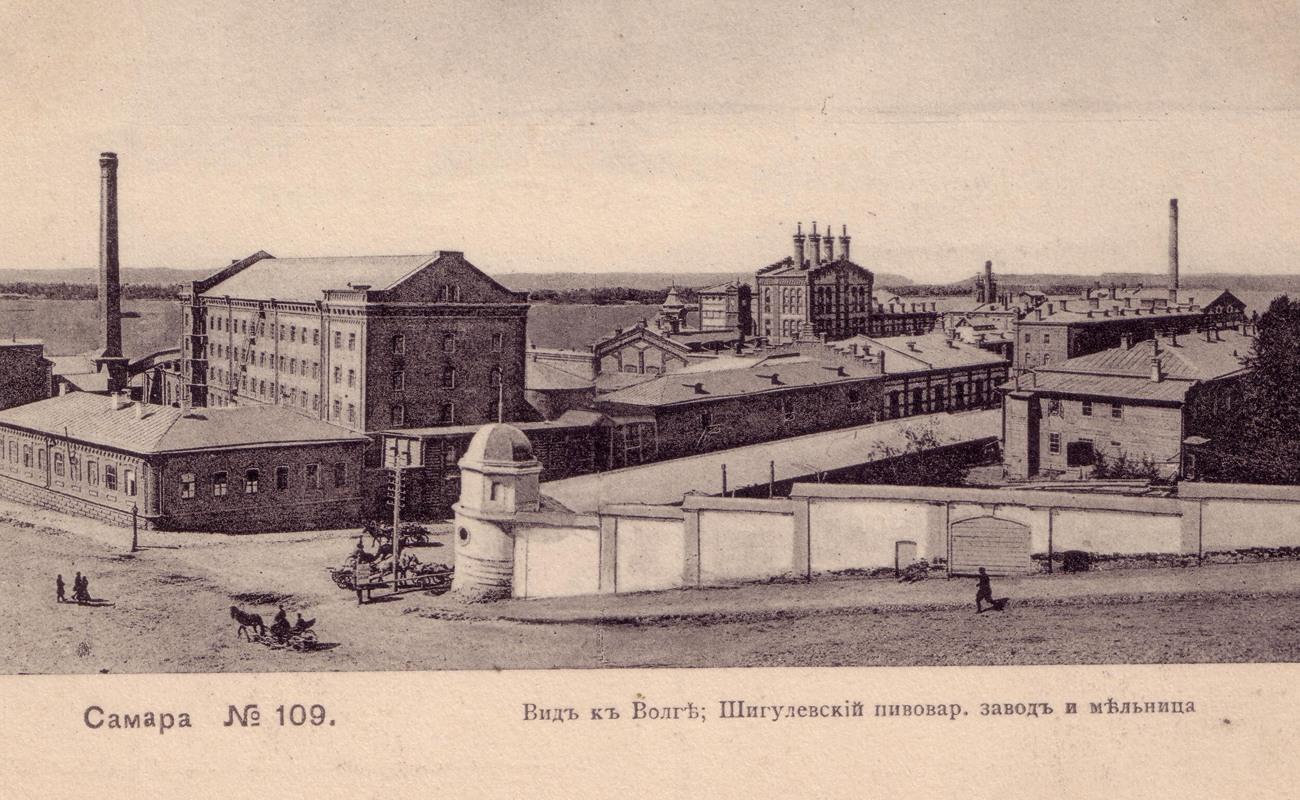 Жигулёвский пивзавод и мельница