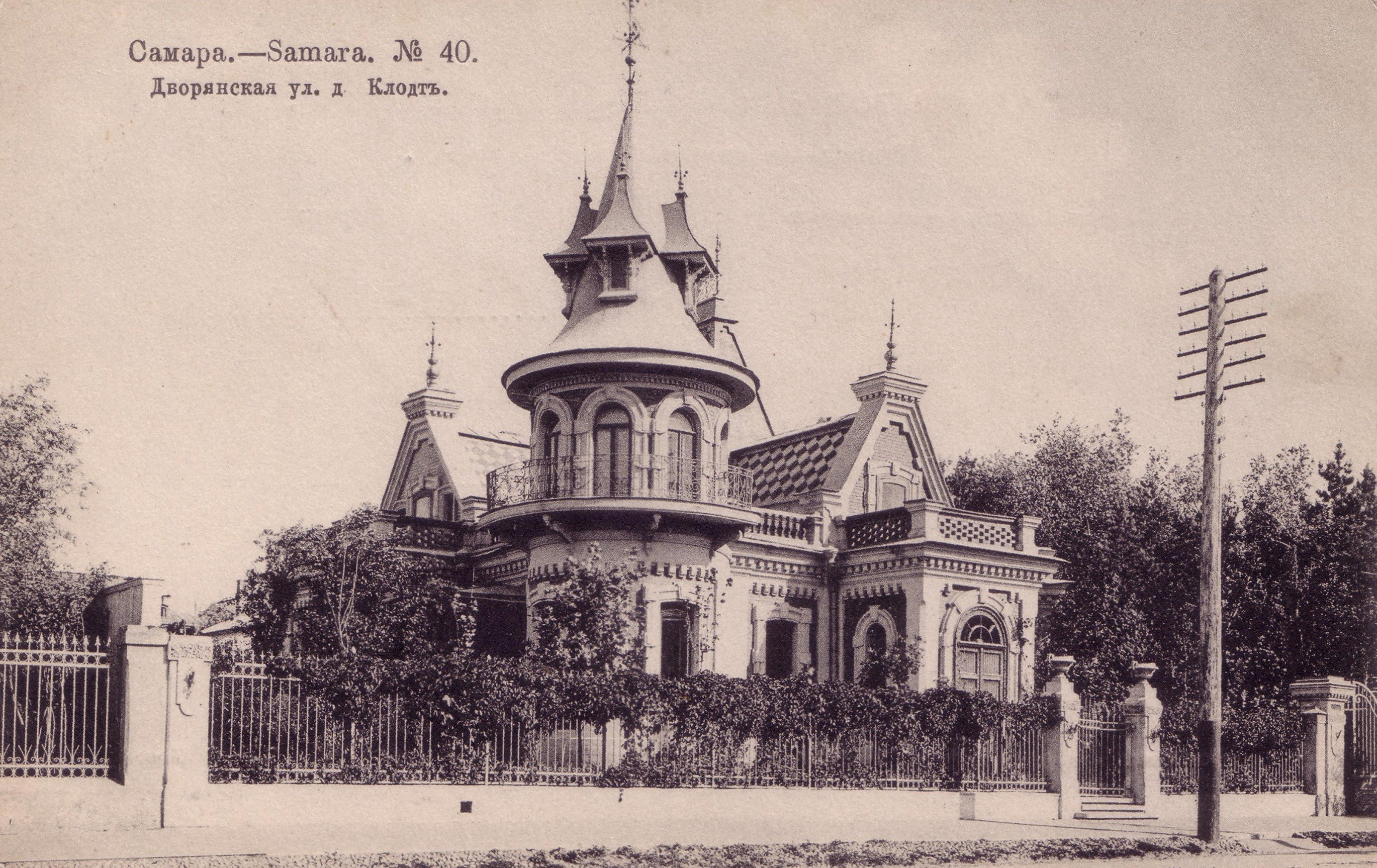 Дворянская улица, дом Клодта