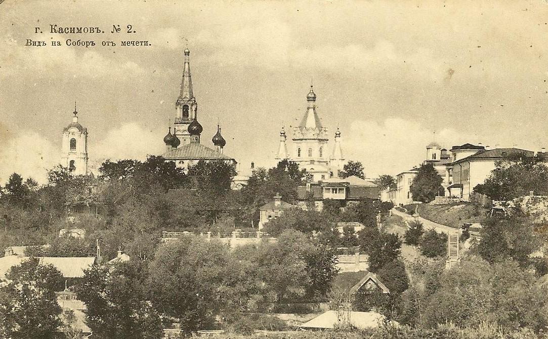 Вид на Собор от мечети
