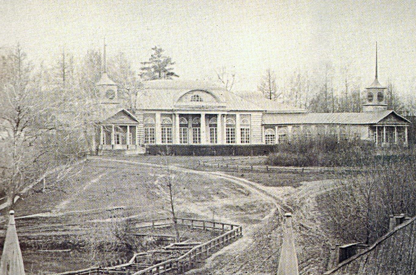 Господский дом в усадьбе Рюмина (парадный фасад) . 1880-е