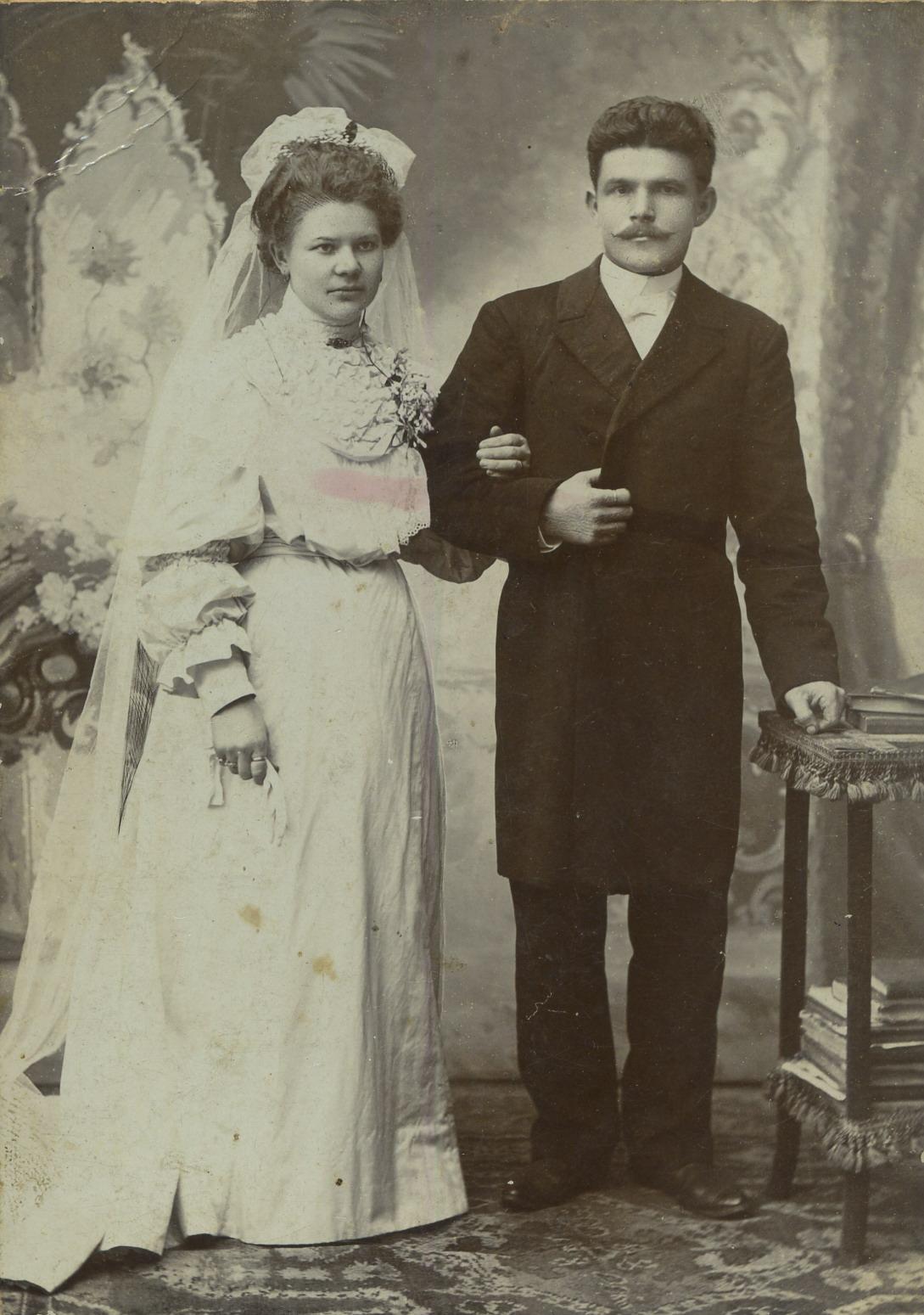 Молодожёны. 1903