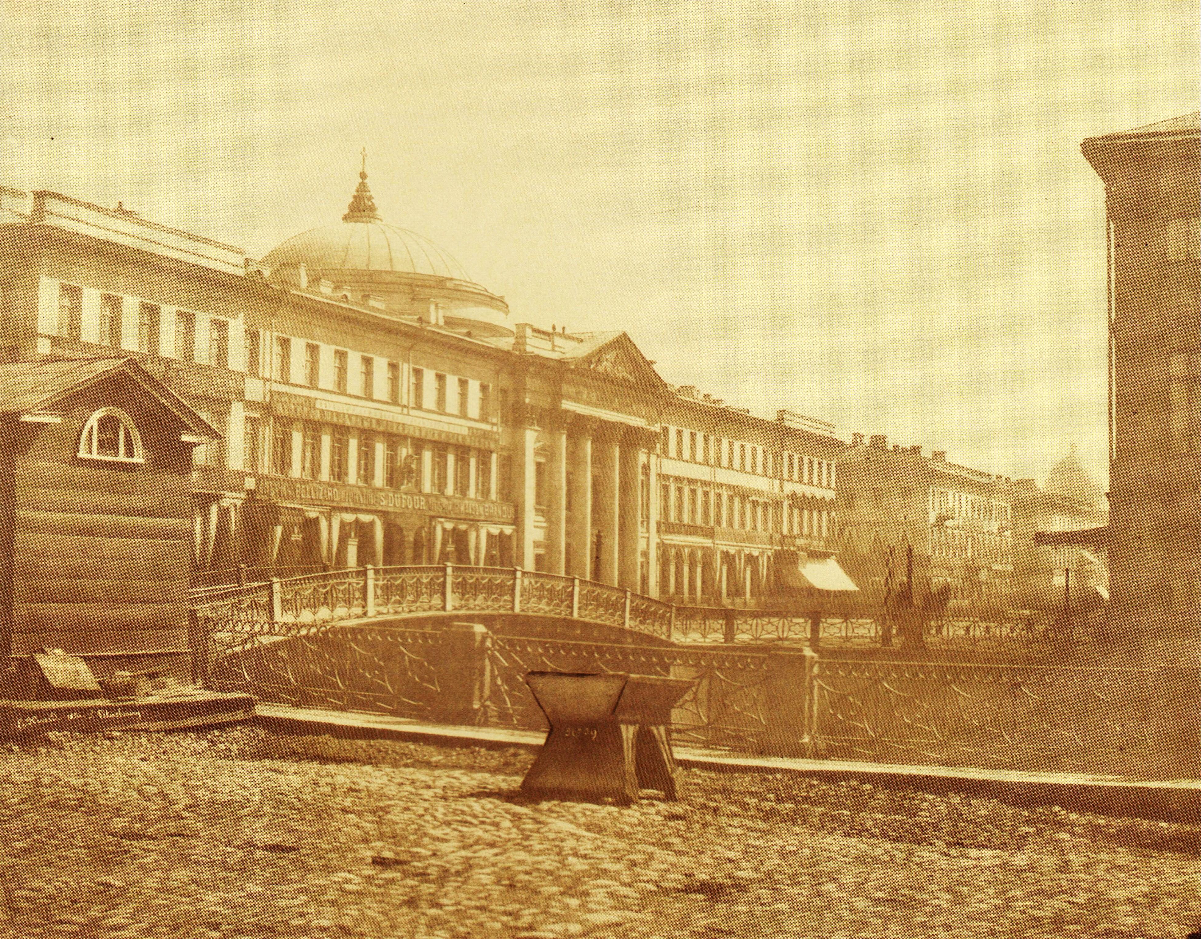 1856. Голландская церковь у Полицейского моста
