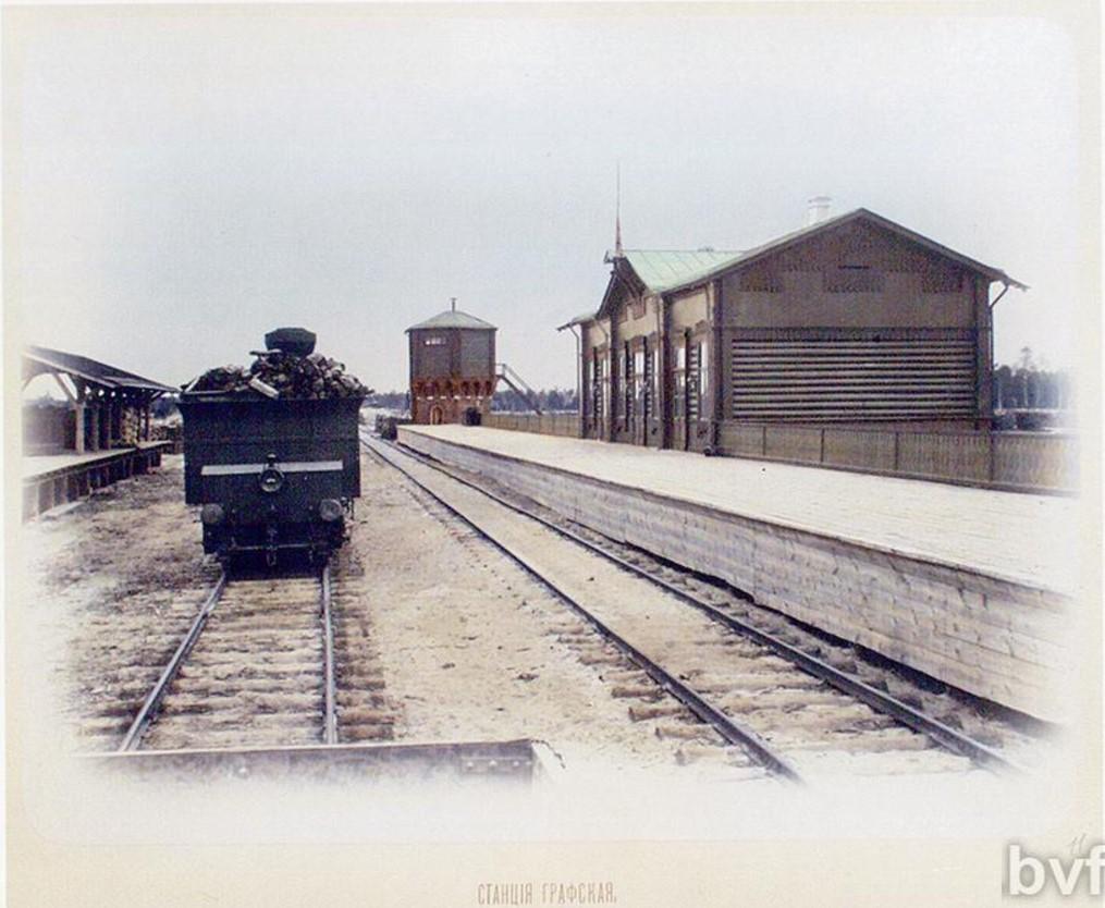Станция Графская