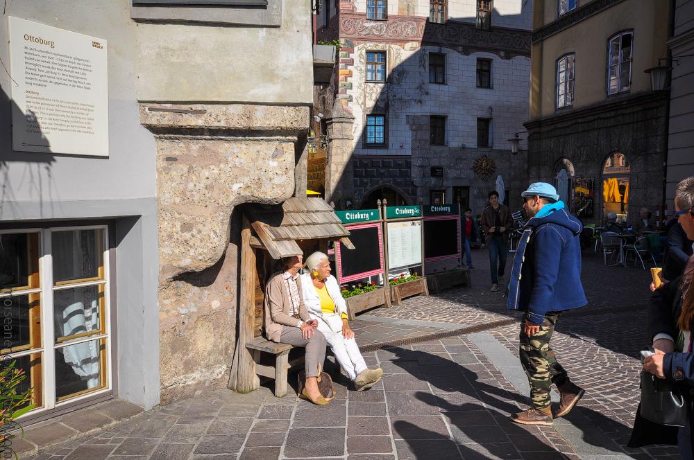 Innsbruck-(38).jpg