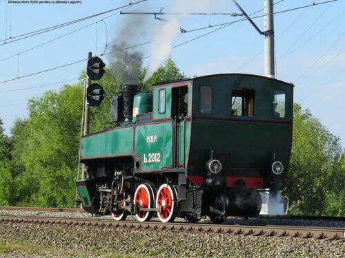 паровоз Ь-2012 _160