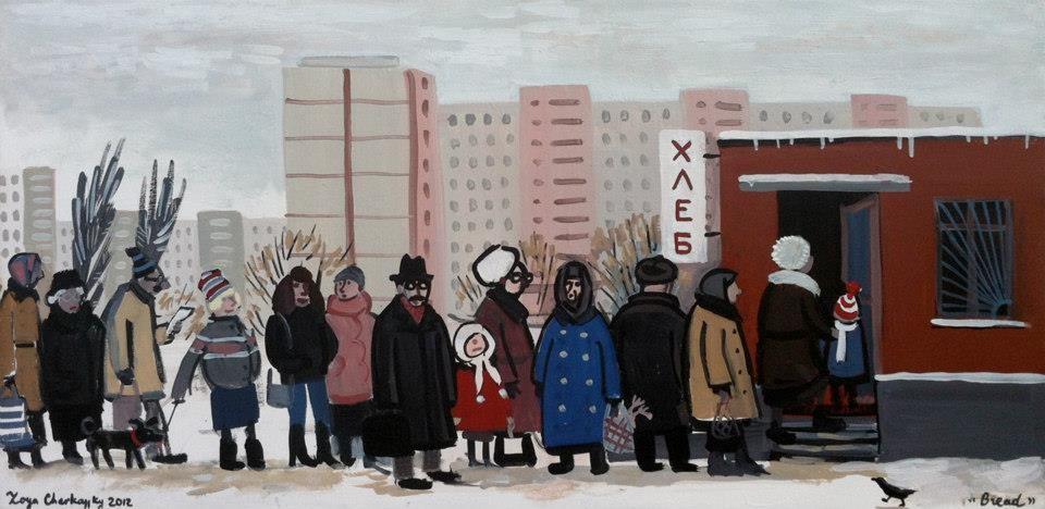 Воспоминания из советского детства на картинах художницы из Израиля