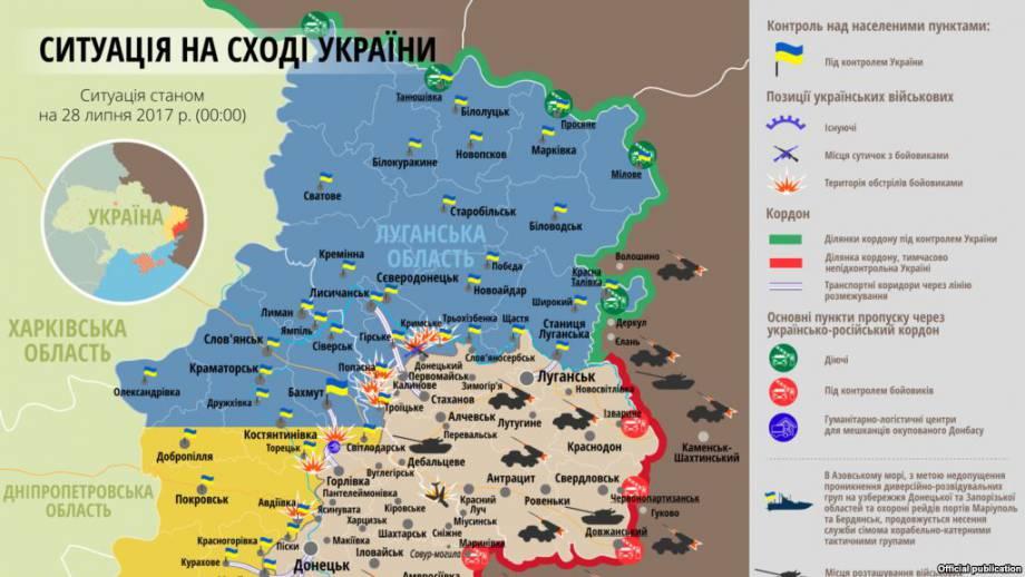 Ситуация в зоне боевых действий на Донбассе 28 июля (карта)