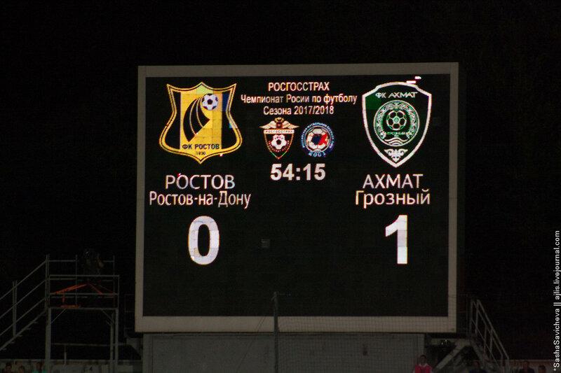 Ростов - Ахмат: открытие сезона в Ростове | РФПЛ