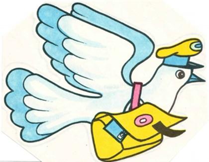 День почты! Голубь - почтальон летит с сумкой