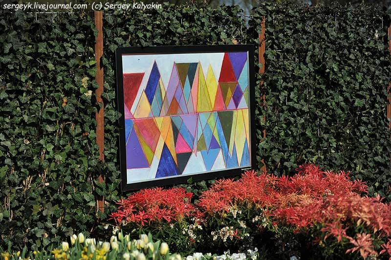 Inspirational Garden 1 (9).JPG