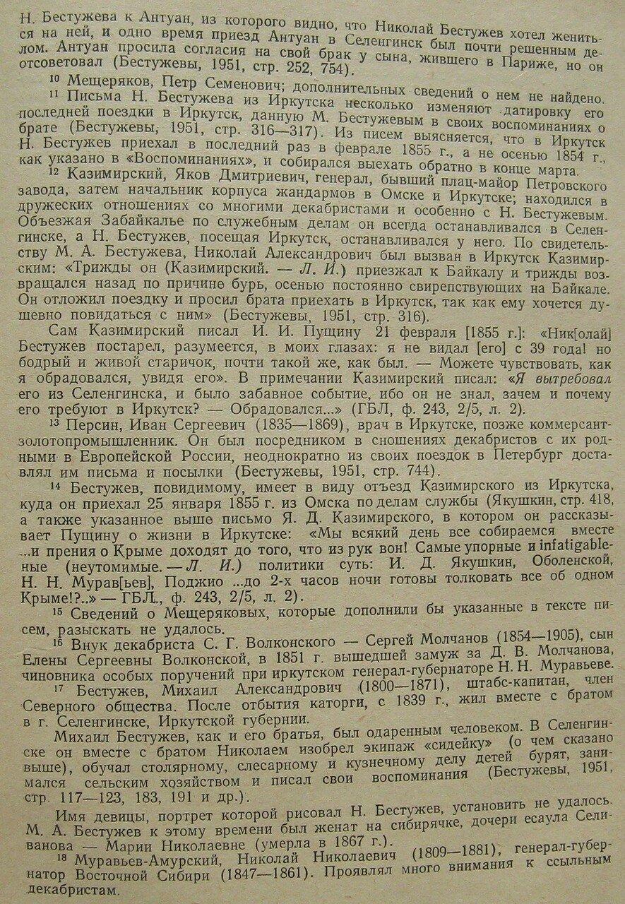 https://img-fotki.yandex.ru/get/247911/199368979.52/0_1fdd2b_cd1f1607_XXXL.jpg