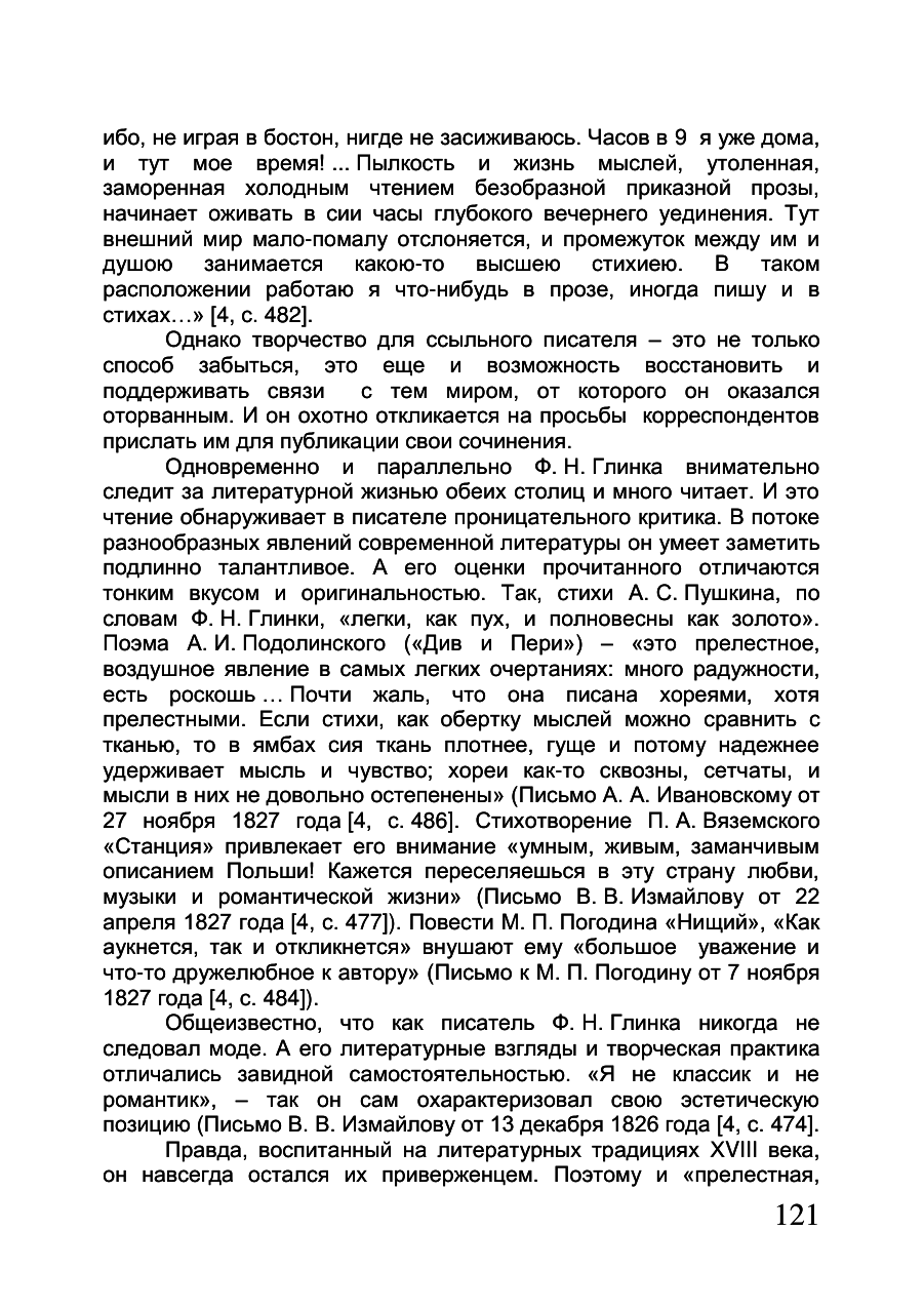 https://img-fotki.yandex.ru/get/247911/199368979.53/0_1fdd49_ad67d786_XXXL.png